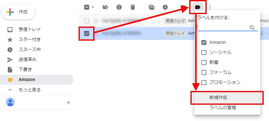 Gmailのラベル10