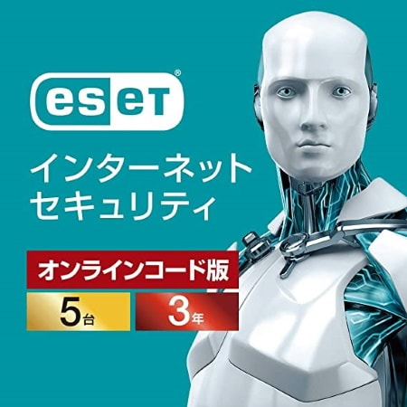 ESET(セキュリティソフトESET)