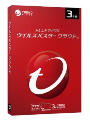 赤パッケージ:ウイルスバスター クラウド