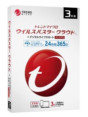 白パッケージ:ウイルスバスター クラウド + デジタルライフサポート プレミアム